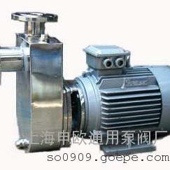 50HYLZ-22小型不锈钢耐腐蚀自吸泵