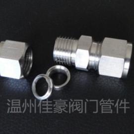 锻打体304不锈钢双卡套式管接头,卡套式直通,弯通,三通