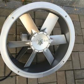 供应SFW-B-9型六叶食品蔬菜烘房耐高温高湿热循环风机