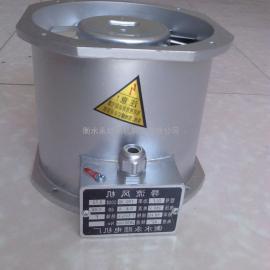 导流风机DLF-7.5KG/H,角度为42度,功率150W