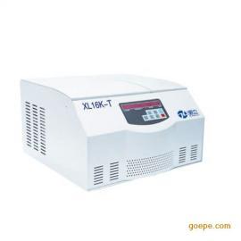 XL16K-T 台式微量高速冷冻离心机