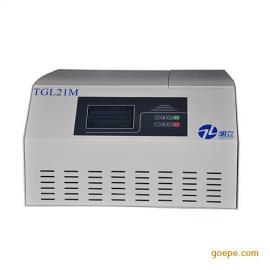TGL21M 台式高速大容量冷冻离心机