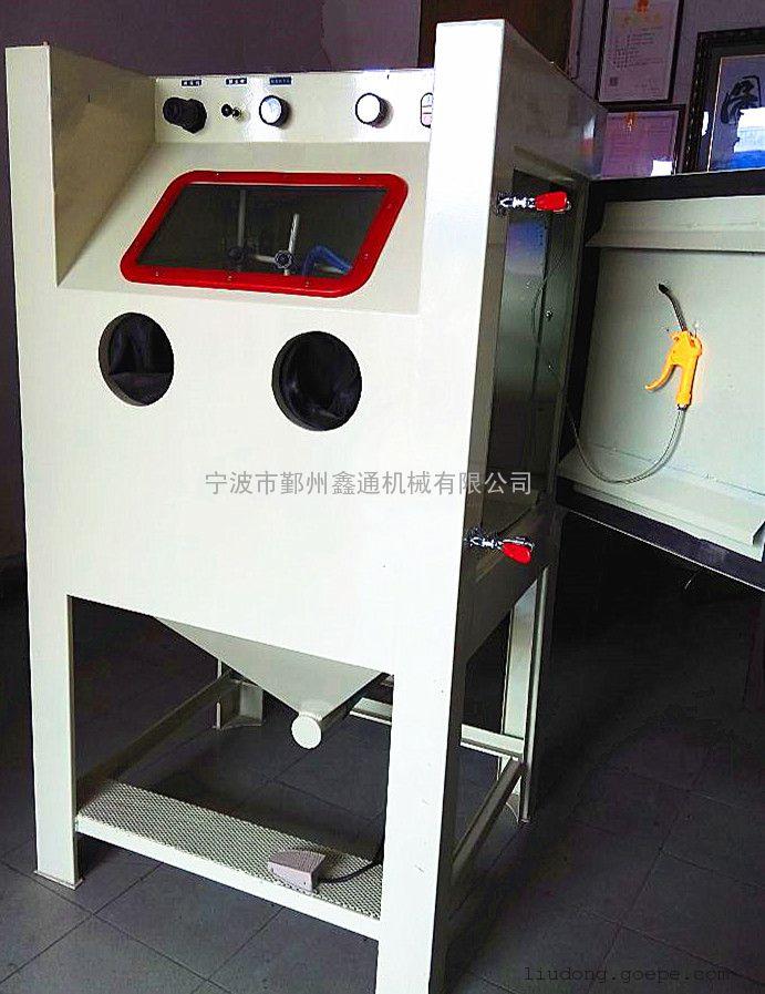 杭州喷砂机,富阳喷砂机,萧山喷砂机,临安喷砂机,9060型