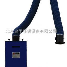 焊烟净化系统