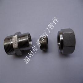 GB/T3734不锈钢锥外螺纹液压级卡套式管接头,耐压高