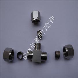 GB/T3745不锈钢卡套式三通管接头,液压级三通连接件