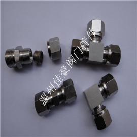 304不锈钢J级,E级,G级,L级液压卡套式管接头,耐高压