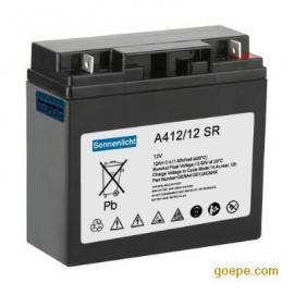 德国阳光蓄电池LC-P12-120