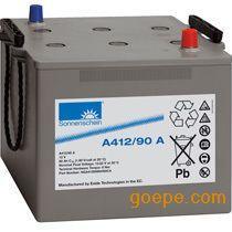 德国阳光蓄电池LC-P12-65
