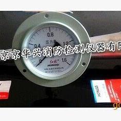 消火栓测压起始 消火栓忧愁查验仪 -京华消防栓忧愁检测产品