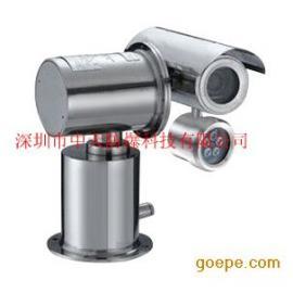 防爆万向一体化摄像机ZTWX-Ex品牌厂家批发价格直销