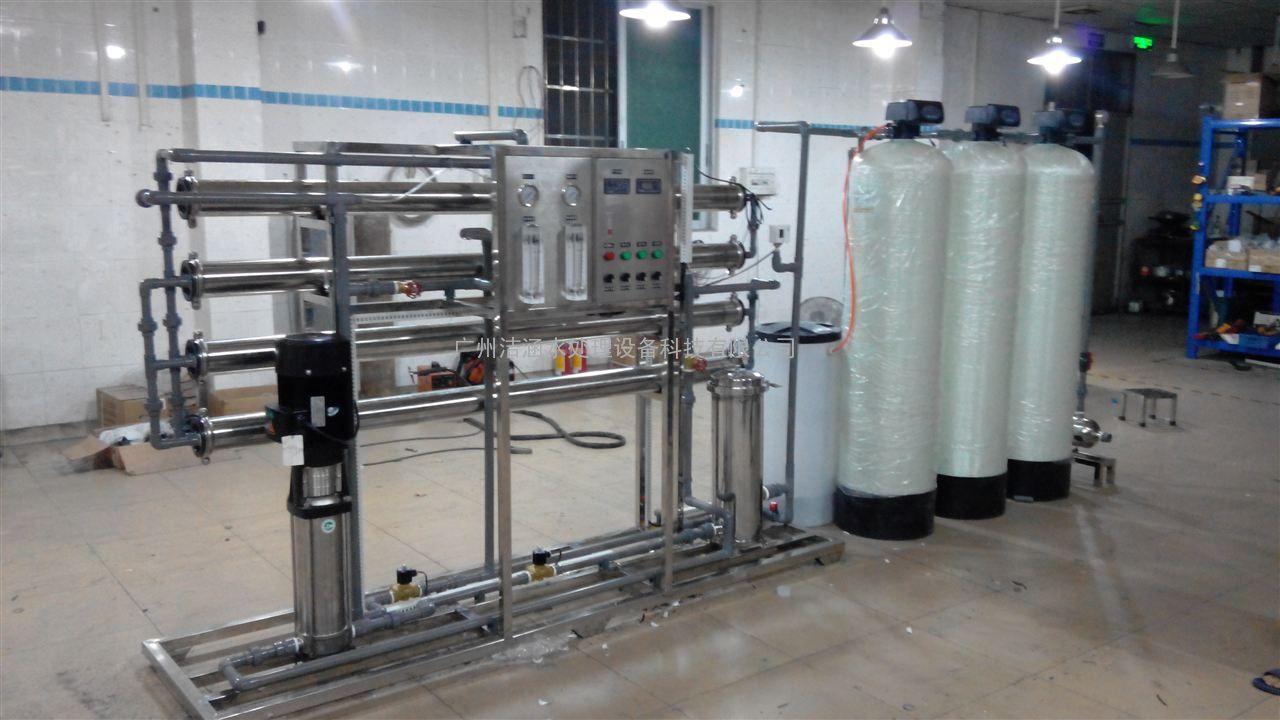 2T/H纯水设备