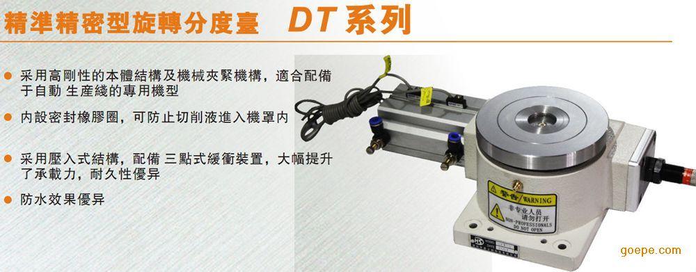 惠士顿HSD-140DT精密电动旋转分度盘工作台触摸屏(TP)图片