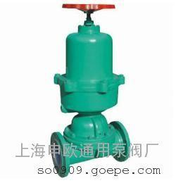 G6B41F46-16C-DN50常�]式�r氟��痈裟らy