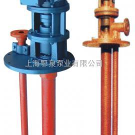 耐酸碱玻璃钢液下泵