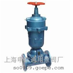 G6K41F46-10C-DN80钢衬氟常开式气动隔膜阀