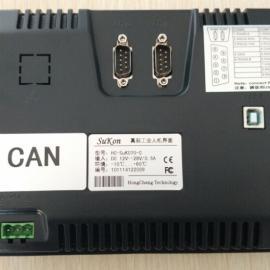 7寸液晶PLC触摸屏
