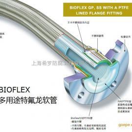 PTFE软管 BIOFLEX特氟龙软管