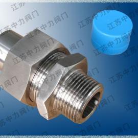 不锈钢焊接式管接头JB/T966