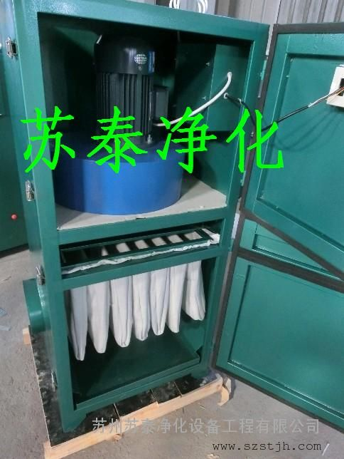 布袋除尘器-捕尘器-移动式除尘器-烤漆除尘器