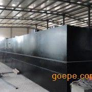 酸碱污水处理工程