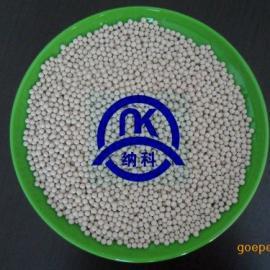 廊坊13xHP-PSO2 (制氧)球形分子筛