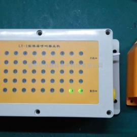 重庆楼层呼叫器,重庆工地呼叫器