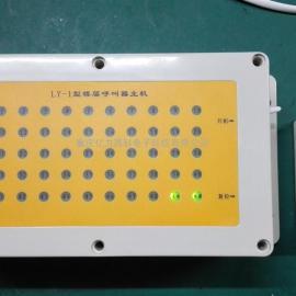 重庆施工电梯呼叫器,无线呼叫器,楼层呼叫器
