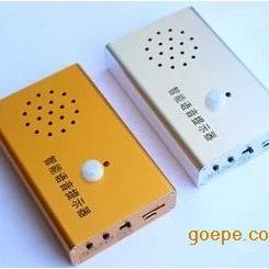 可录音自动感应播放器,银行提示器,银行自动感应播放器