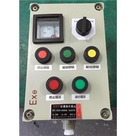 �h程防爆操作柱IP65 就地�h程切�Q控制
