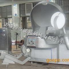 ZB-20/40小型斩拌机