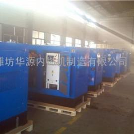30KW 潍柴 拖车型/移动式/移动电站型 柴油发电机组