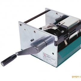 手摇带式单边零件切脚机/带式电容切脚机 DJ-302A