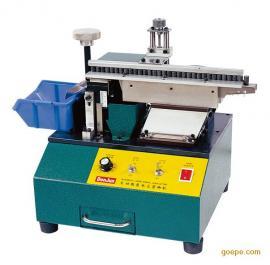 散装电容剪脚机/轴向元件切脚机/可通用 DJ-301