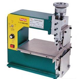 V-CUT基板分板机(旋钮式)/走板式分板机/PC板折板机