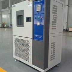 高低温交变湿热试验箱/恒温恒湿试验箱/可程式恒温恒湿试验箱B-TH