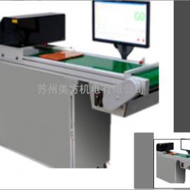 玻璃在线测量仪FL-5000 厚度及翘曲在线测量仪