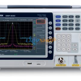 台湾固纬 GSP-9300频谱分析仪 频率范围: 9kHz ~ 3GHz