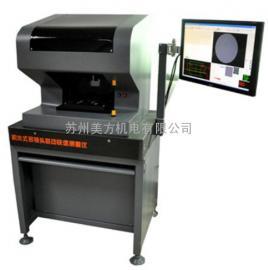 特价供应七海玻璃面板快速测量仪 MTV系列影像仪 MTV1509