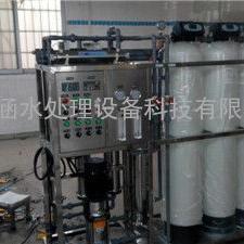 洁涵水处理设备―1T/H全自动反渗透纯水系统