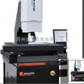 七海专用影像测量仪4030A 激光同轴测量仪 自动影像仪