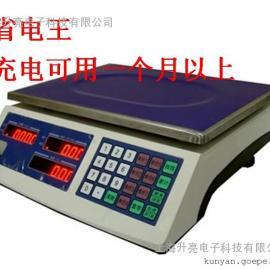 青浦计价电子秤