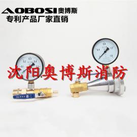 奥博斯多功用模拟消火栓测压起始/测压起始大型