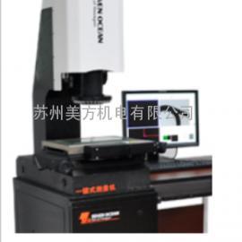 七海一键测量机2010 七海影像仪 影像测量仪