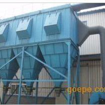 TQMM煤磨防爆布袋除尘器-车间除尘器,袋式除尘器