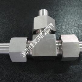 加工定做不锈钢焊接管三通仪表活接头 压力表气源焊接头