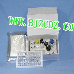 四环素类药物酶联免疫试剂盒