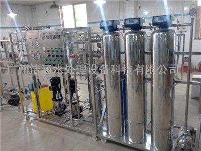 洁涵水处理设备―0.25T/H二级反渗透系统