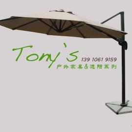 户外遮阳伞,罗马大伞,广告伞定制北京东晟阳光休闲家具公司