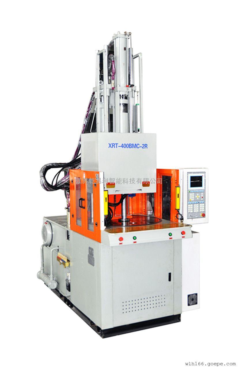 BMC(DMC)注塑机